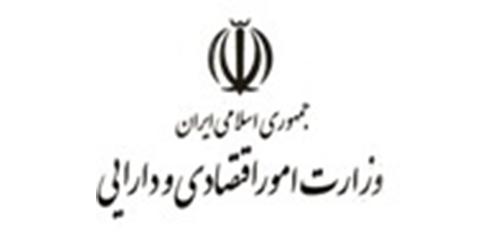 وزارت امور اقتصادی و دارایی-کارگاه آموزشی آشنایی با استاندارد مدیریت پروژه