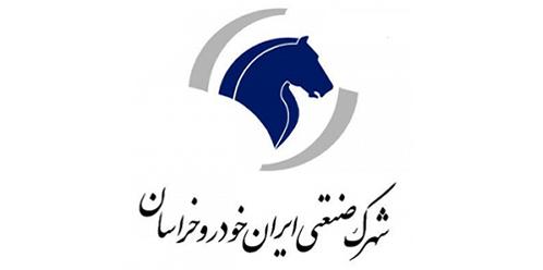 شهرک صنعتی ایران خودرو خراسان- سمینار آموزشی کارت امتیازی متوازن و شاخصهای کلیدی عملکرد