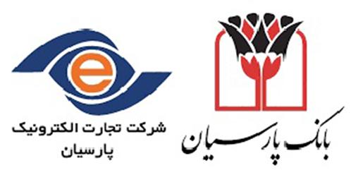 کارگاه آموزشی و مشاوره ارزیابی عملکرد با ابزار کارت امتیازی متوازن-شرکت تجارت الکترونیک بانک پارسیان-پککو